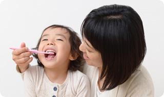 母子同伴型治療